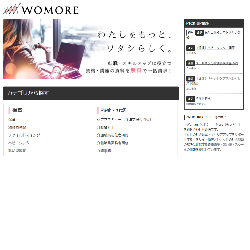 WOMORE(ウーモア)